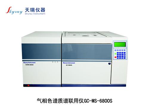 气质联用仪价格|想买超值的ROHS2.0领苯检测仪就来江苏天瑞仪器