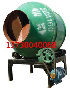 出售砂浆搅拌机|邯郸永兴建筑机械供应厂家直销的搅拌机