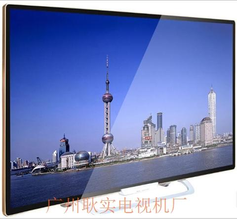 推荐广州优良的电视机,广州液晶电视机厂家