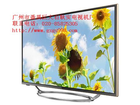 买高端电视机来广州番禺耿实电视机厂-智能液晶电视哪个品牌好