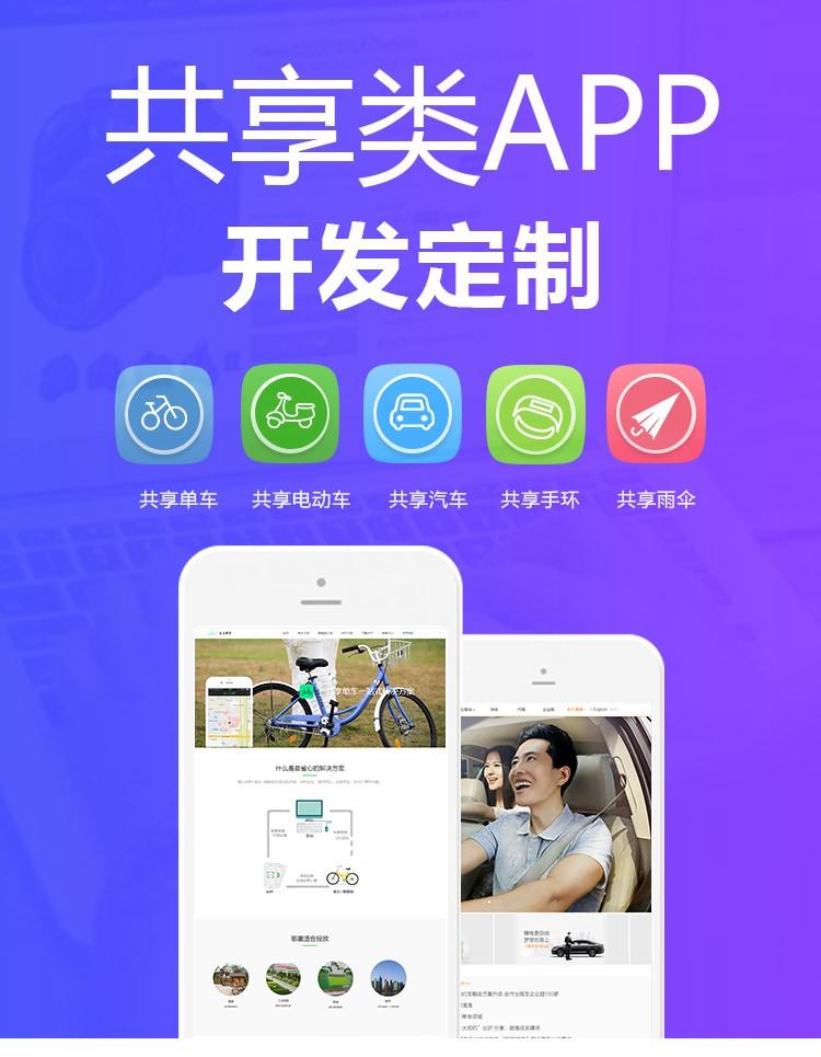 好用的小程序制作推荐-app开发公司