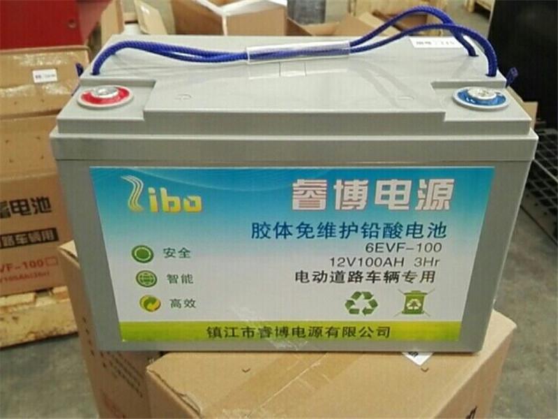超威锂电池_想买实惠的免维护电池就来睿博电源