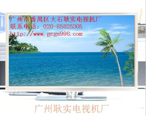广州TCL液晶电视机价格,广州哪里有供应报价合理的电视机