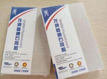 菏泽龙牌石膏板厂家分享石膏板优点优势性能