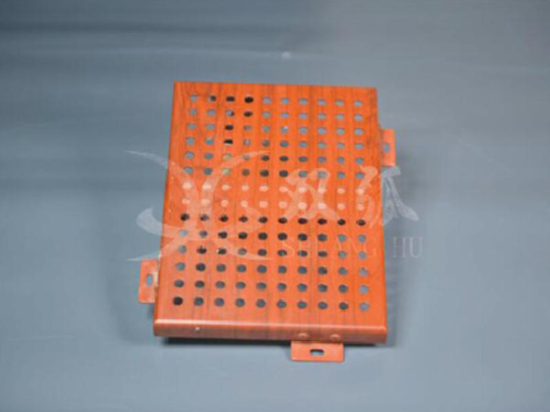 冲孔铝单板市场价_哪儿能买到销量好的冲孔铝单板呢