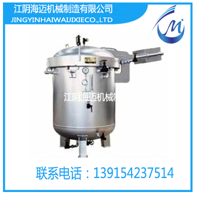 江陰海邁機械直銷立式拋售立式殺菌鍋-殺菌鍋