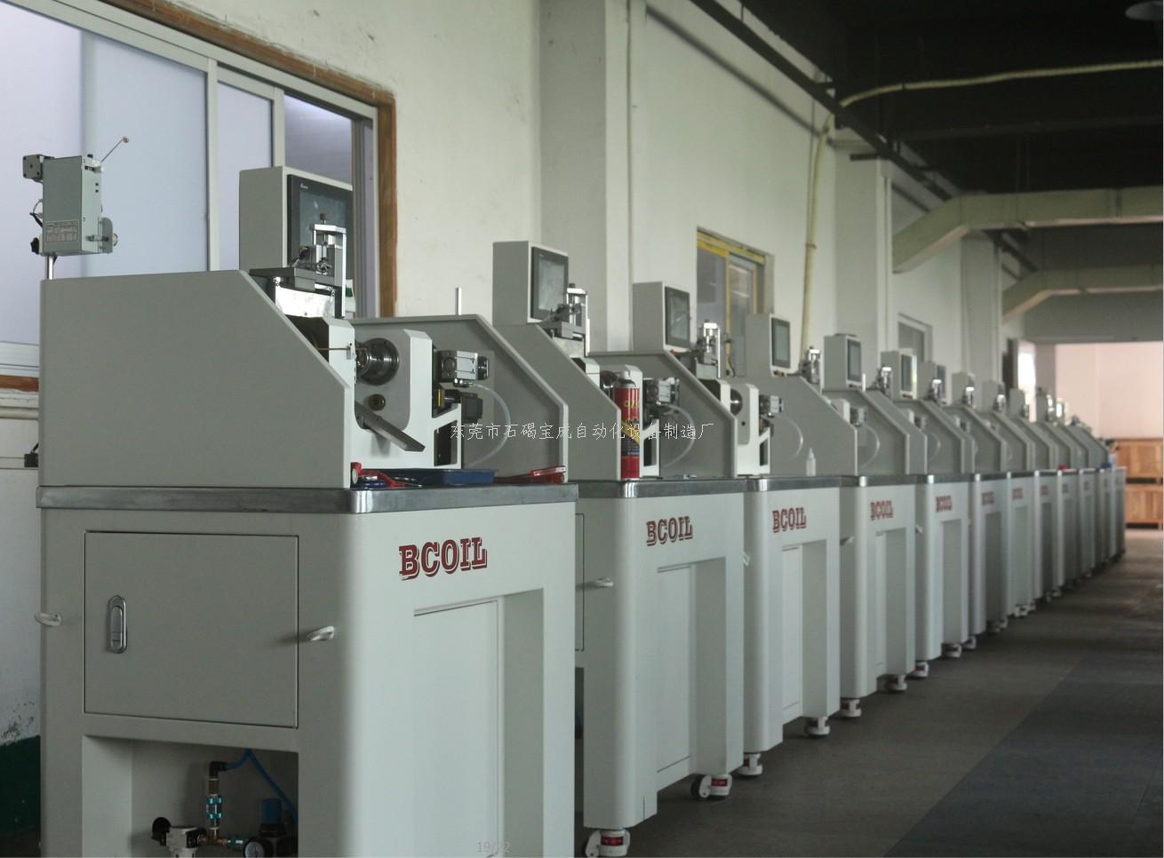 佛山自动绕线机批发-有品质的自动绕线机厂家在东莞