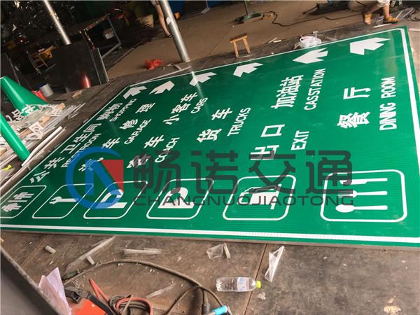 南宁交通标志牌-供应南宁价位合理的交通标志牌