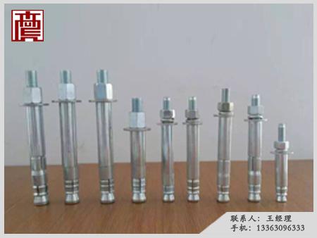 质量良好的自切底机械锚栓供应信息 自切底机械锚栓厂家价格行情