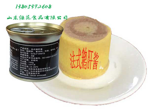 威海鵝肝醬罐頭批發|臨沂哪里有高性價法國風味鴨肥肝醬供應