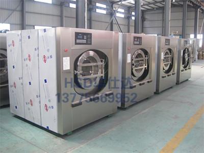 医用清洗机 大量供应高质量的全自动医用消毒洗衣机