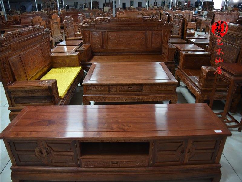 非洲黄花梨刺猬紫檀红木财源123沙发客厅组合沙发实木