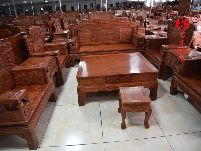 非洲花梨木仙游紅木家具明清古典客廳財源滾滾全實木紅木沙發組合