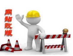 邯郸专业的网站改版公司推荐_邯郸哪儿能做网站改版