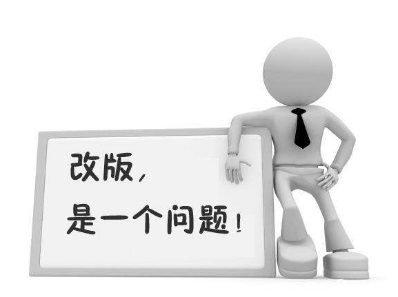 邯郸专业的网站改版 【荐】网站改版信息