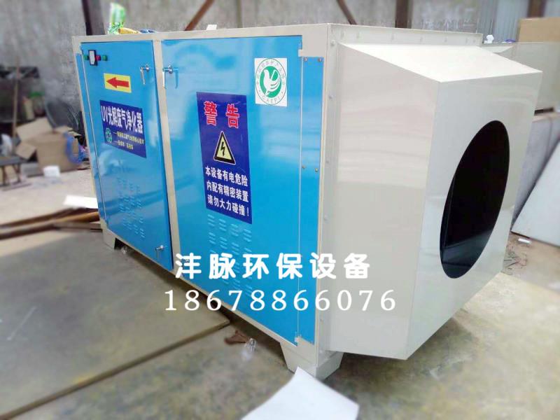 荐济南有信誉度的光氧催化设备厂家-河北废气处理设备生产厂家