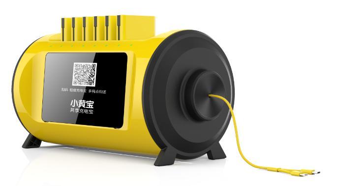 安阳共享充电宝加盟-有保障的的共享充电宝加盟哪里有