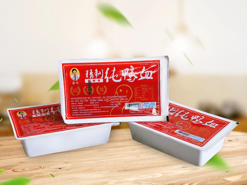 广州血肠加工-潍坊市口碑好的牛奶鸭血批发供应