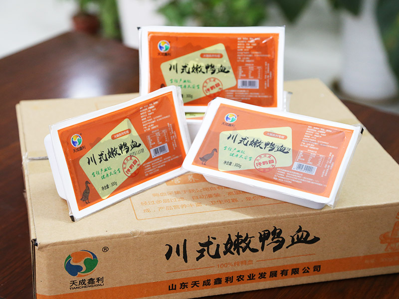 河南鸭血价格-潍坊市实惠的鸭血批发供应
