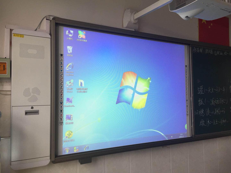 广州从化市 最新型光能黑板推荐 电子白板一体机高拍仪热销中