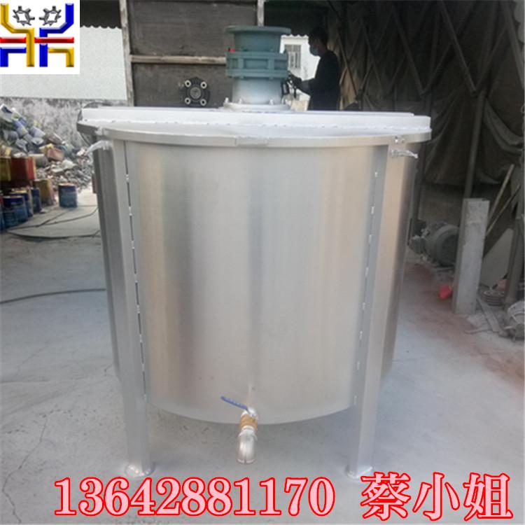 黑龙江化工液体搅拌机不锈钢搅拌桶_东莞专业的化工液体搅拌机_厂家直销