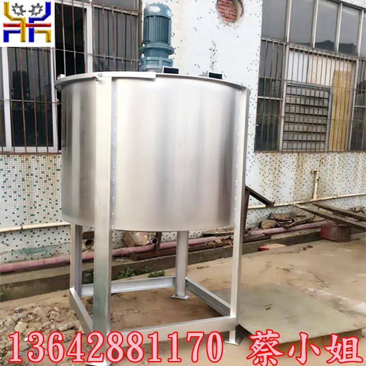 东莞专业的化工液体搅拌机推荐|云南化工液体搅拌机不锈钢搅拌桶