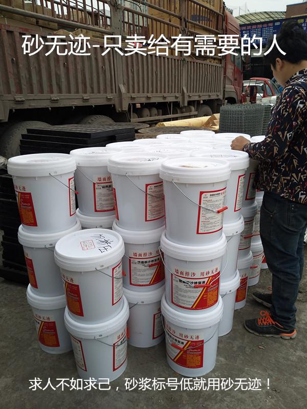 干混砂浆强度低就用砂无迹 干粉砂浆粘结强度与抗压强度