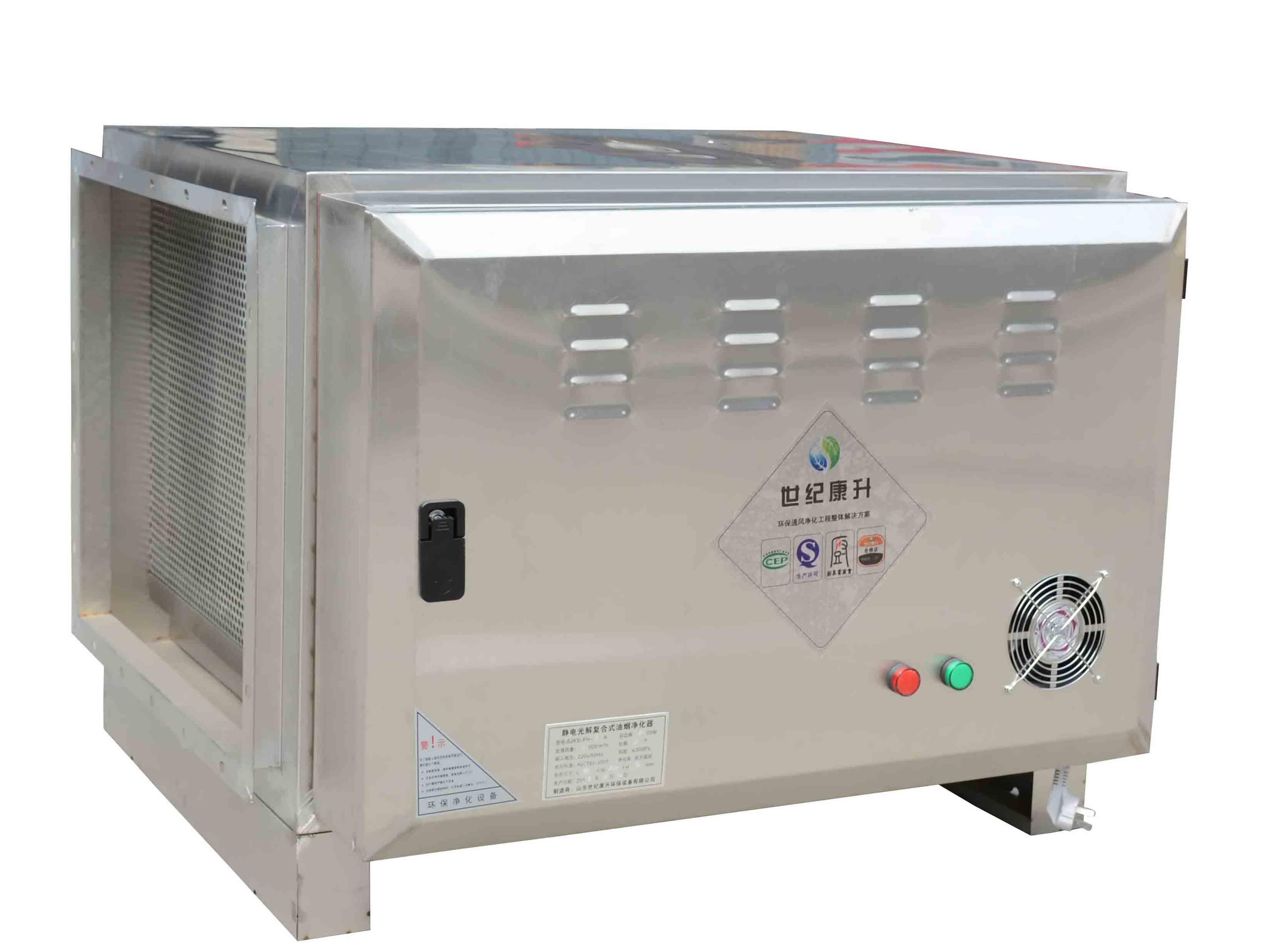 高效油烟净化器生产_高性价高效油烟净化器供销