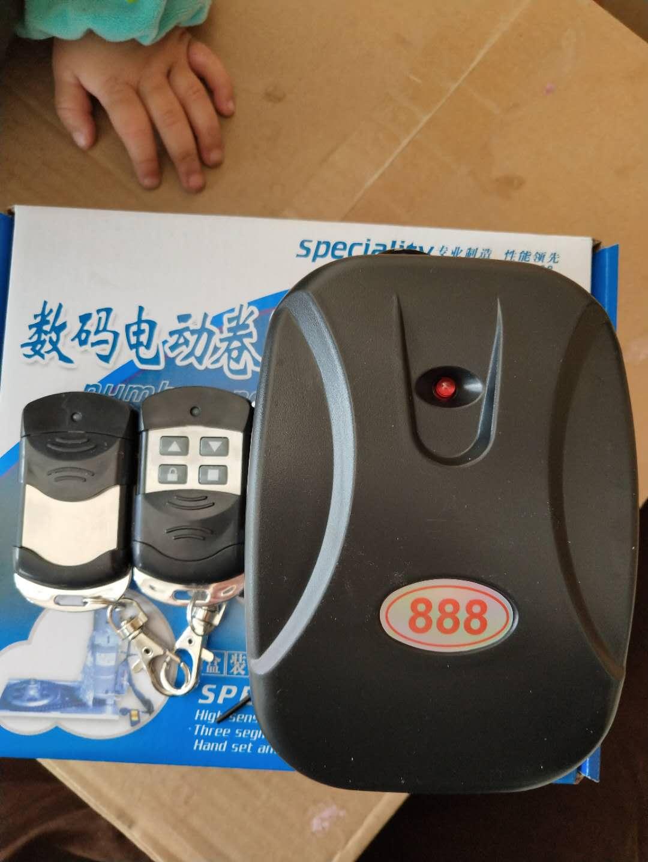 漳州哪里有供应专业的电动卷帘门电机,漳州卷闸门遇阻停感应器价格