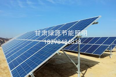 定西太阳能路灯_供应甘肃绿源节能照明工程质量优良的太阳能路灯