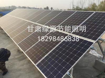 甘肃太阳能光伏发电系统-实惠的太阳能路灯要到哪买
