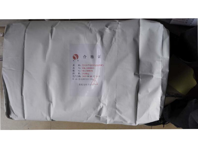 洗衣液纤维素醚厂家推荐_中国洗衣液纤维素醚