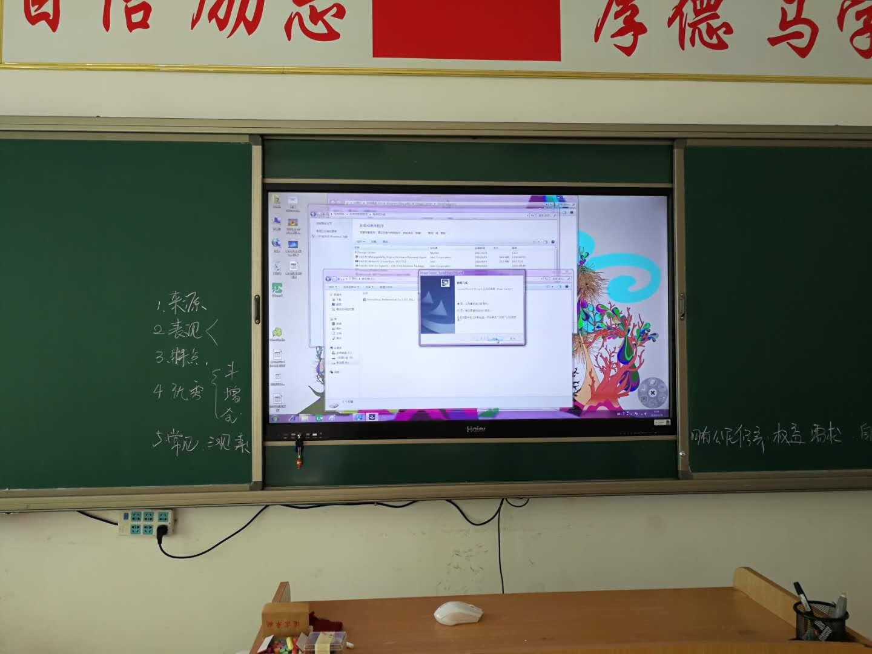 山西新荣区电子?#35013;?推拉黑板 绿板 黑板 液晶写字板