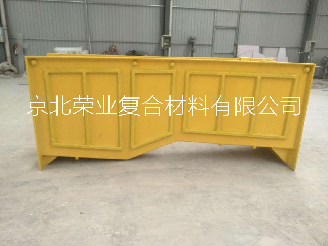 巴歇尔槽6号_供应京北荣业物超所值的b250巴歇尔槽