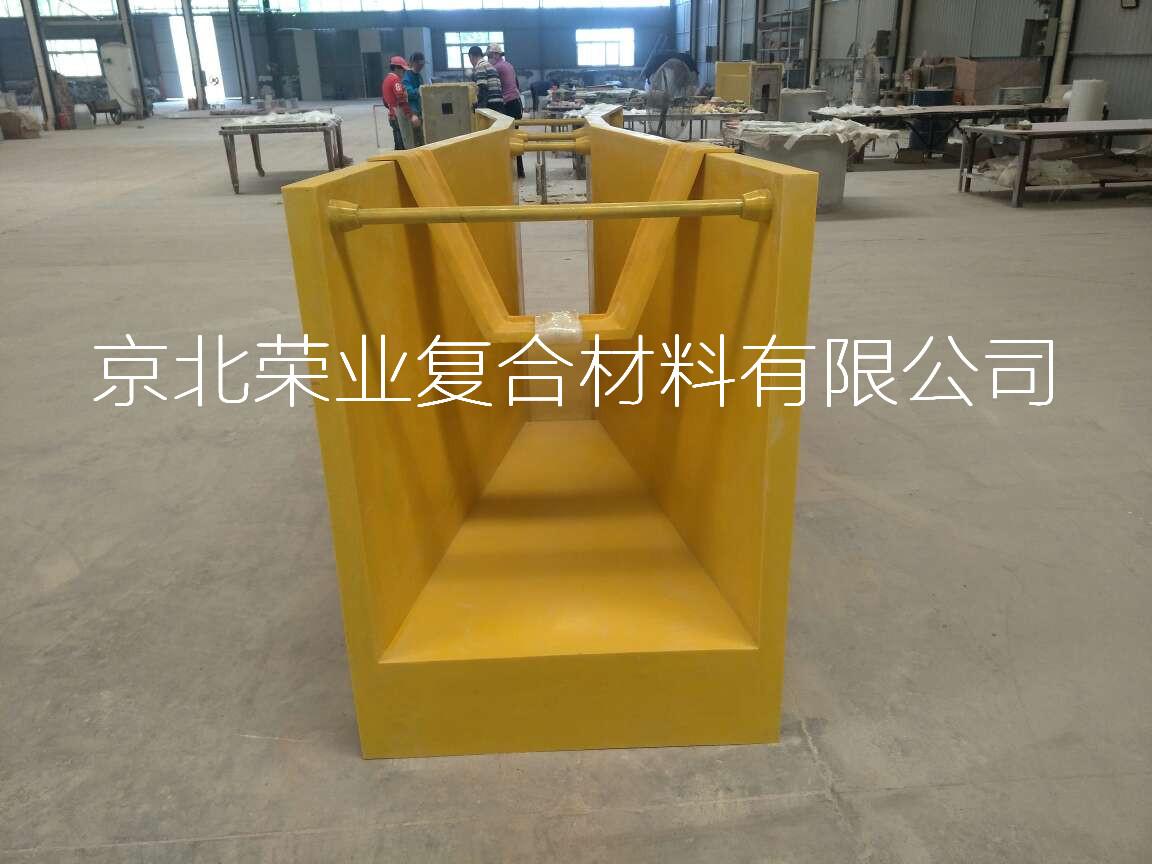 巴歇尔槽6号-质量好的b250巴歇尔槽京北荣业供应