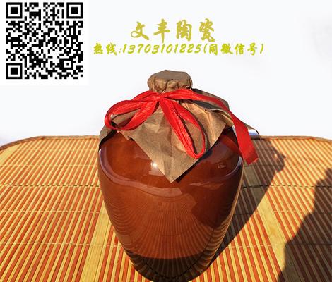 文丰陶瓷为您提供质量好的土陶酒瓶,甘肃土陶酒瓶