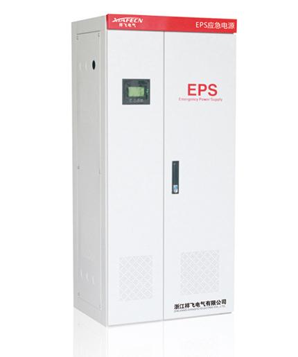 浙江祥飞专业制造EPS三相混合型应急电源怎么样  厂家直供EPS三相