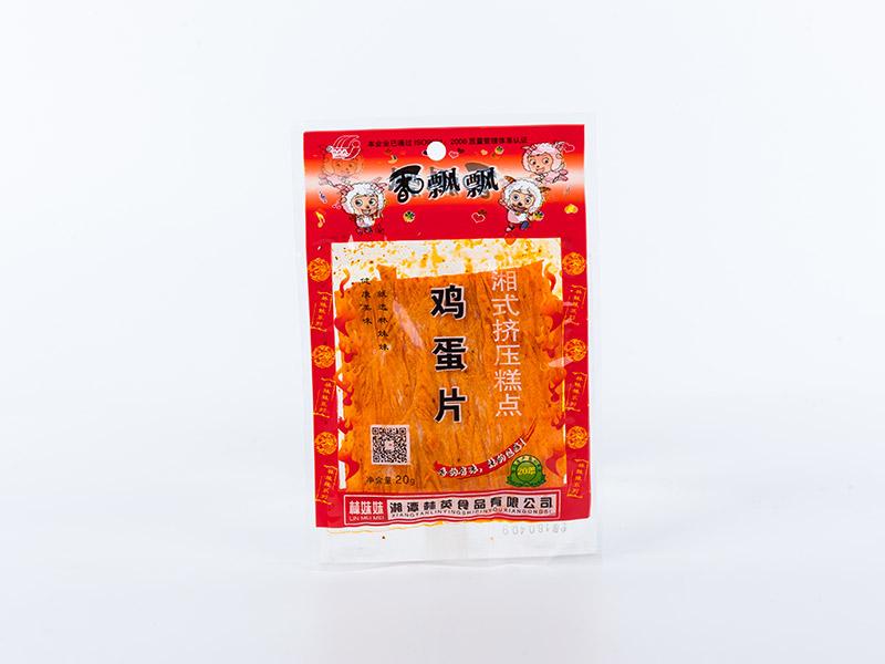 供应湘潭价格超值的辣片|张家界辣片