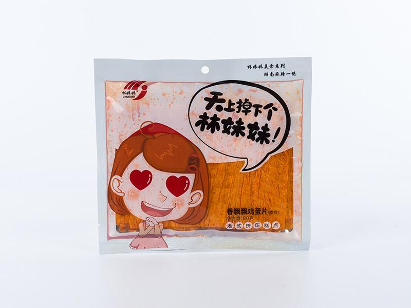 湘潭哪里有供应有品质的麻辣熟食 株洲麻辣熟食