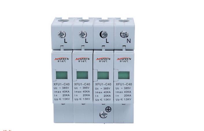 XFU1-C级电涌保护器供应厂家_浙江祥飞高性价XFU1-C级电涌保护器_你的理想选择