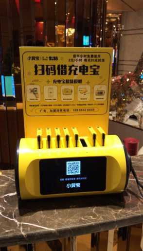 共享充电宝招商|河南靠谱的共享充电宝加盟哪家公司有提供