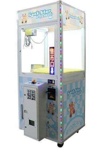 青海投币式游戏机_哪里有销售实惠的投币游戏机