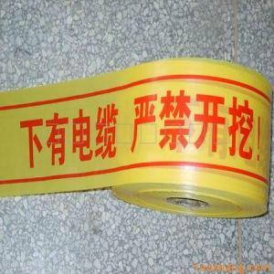 示踪警示带-专业供应成都示踪警示带