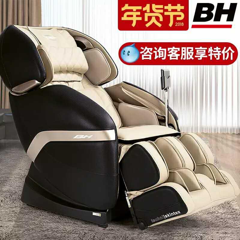 常州荣康按摩椅_如何才能买到好的进口品牌按摩椅