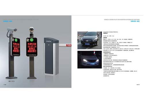 宁夏荣高智能科技出售口碑好的车牌识别系统_吴忠车牌识别设备