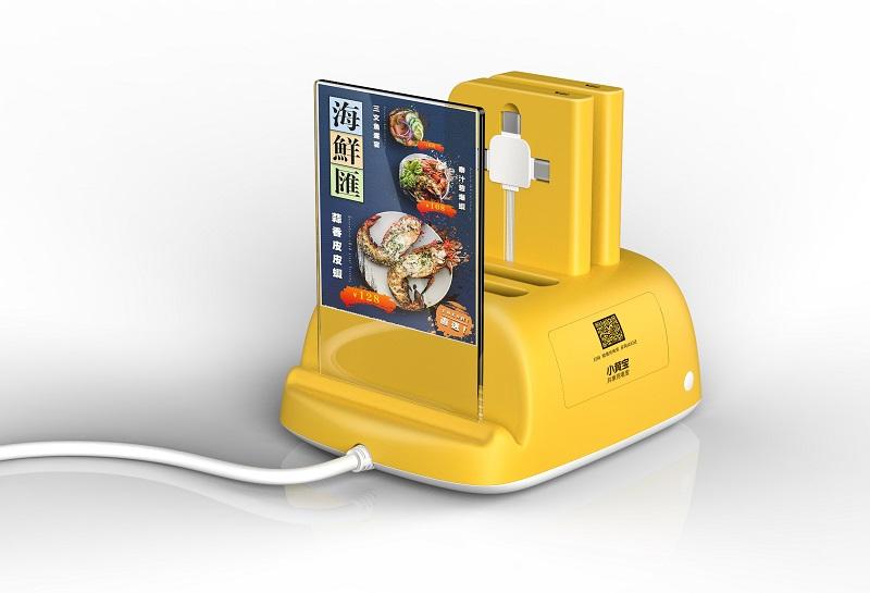 杭州共享充电宝代理_乐久科技提供具有品牌的4口充电柜代理