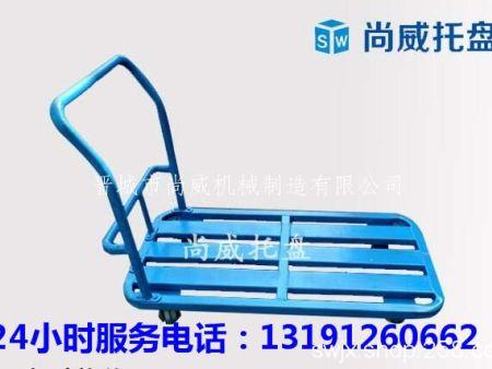 尚威机械专业制造托盘|河南托盘销售