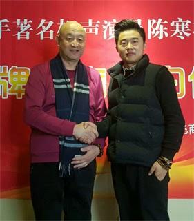 北京明星代言包您满意——请相声演员陈寒柏代言产品
