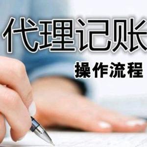 可靠的工商代办公司是哪家,重庆公司注册有限
