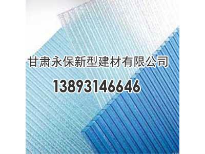 甘肃永保新型建材为您提供优质的万通板——兰州万通板生产厂家